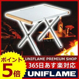 ユニフレーム焚火テーブル
