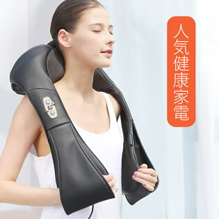 ネックマッサージャーマッサージ器マッサージ機マッサージャー電気マッサージ器マッサージローラーマッサージ揉みタイプ自動オフタイマー小型コンパクト首肩足背中腰ふくらはぎ