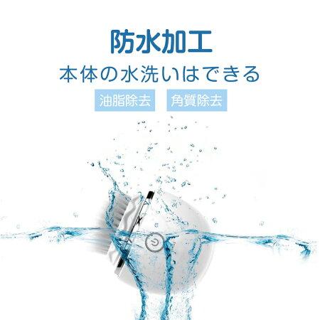 【送料無料】洗顔ブラシ電動洗顔洗顔器洗顔用フェイスブラシボディブラシ二つつヘッド付き毛穴ケア音波振動ブラシヘッドスピード調節防水男女兼用