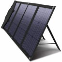 ポータブル ソーラーパネル 急速充電 防水素材 USB 持ち運び 充電 太陽 100W