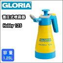 家庭用手動蓄圧式噴霧器スプレイヤーグロリアHobbyホビー125【RCP】