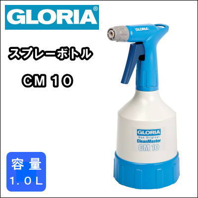 業務用噴霧器グロリアCM10新型