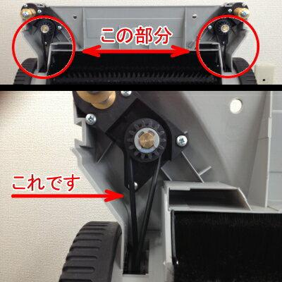 【業務用手押しスイーパー】クランツレ2+2ゴムベルト