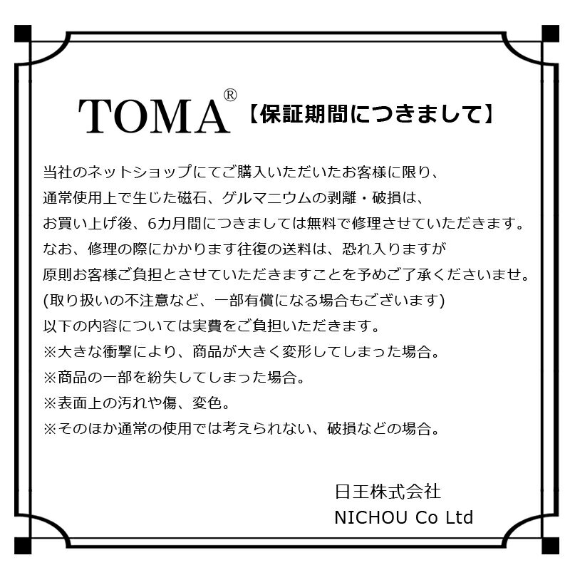 TOMA21 ネックレス保証書付き