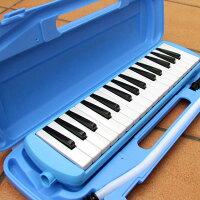 鍵盤ハーモニカ「メロディアスII」