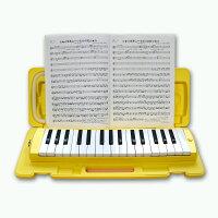 にちわ鍵盤ハーモニカ「メロディアス」