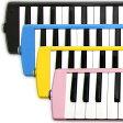 鍵盤ハーモニカ「メロディアス」【在庫限り】