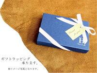 キーケース本革レザー日本製オーダーメイド名入れ