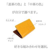 名入れ無料オーダーメイド名刺入れカードケース仕事ビジネス本革牛革レザー日本製国産選べるカラー就職祝いお祝いプレゼント