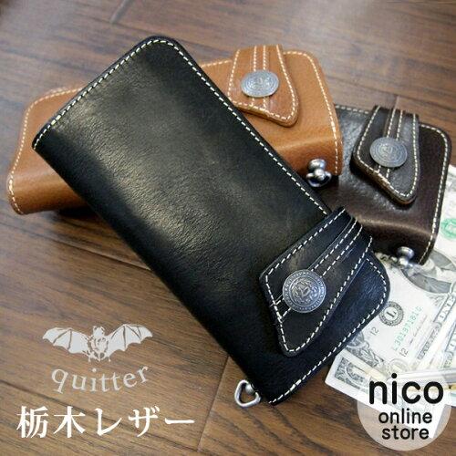 オイルバケッタレザーコンチョ長財布【ニコオンラインスト...