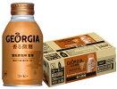 コカ・コーラジョージア香る微糖【ヨーロピアン熟練ブレンド】260mlボトル缶24本