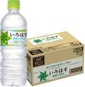 コカ・コーラ い・ろ・は・す 天然水 555ml PET 24本 〔いろはす 天然水〕