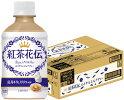 コカ・コーラ紅茶花伝ロイヤルミルクティー[ROYALMILKTEA]温冷兼用280mlPET24本