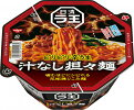 日清食品日清ラ王汁なし担々麺【ビリビリ辛うま】121gカップ12個