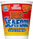 日清食品 カップヌードル レッドシーフードヌードル 【RED SEAFOOD】 75g カップ 20個