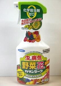 カダンセーフ 450ml。人と自然に優しい殺虫殺菌剤!ヤシ油とでんぷんからできています。【うど...