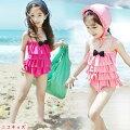 子供水着女の子ワンピース韓国水着キッズ二点セットキャップ付き帽子セットフリル水着女の子子供二点セットキャップ帽子セットフリル