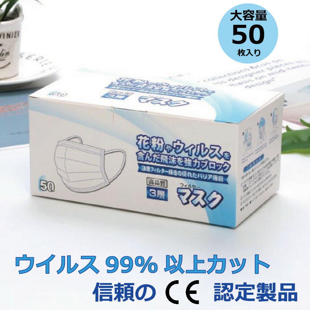サージカル マスク 日本 製 在庫 あり