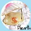 A397【格安送料590円】 【シェル ジュエリーボックス 】貝殻と真珠と蟹の置物ピューターボックスクリスタルジュエリーケースピィアースshell