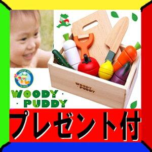 ままごと WOODYPUDDY ウッディプッディ ピーラー おもちゃ ディンギー