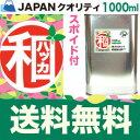 A146ハッカ油【和ハッカ】高級和種ハッカ油 天然精油100...