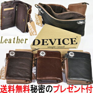 cb89190392cc ディバイス(device) メンズ二つ折り財布 | 通販・人気ランキング - 価格.com