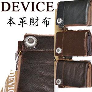 e6d751b0e1ff ディバイス(device). A227【【本革】DEVICEヴィンテージ二つ折り財布 ...