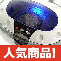 A066人気!【超音波クリーナー...