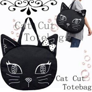 ◎レビュー特価【格安送料590円】z81265A228【大きな くろ猫フェイスインパクト トートバッグ...
