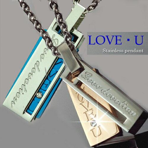 A035【PG-BL愛の誓い スライド式LOVEメッセージプレートペンダントネックレス 2本...