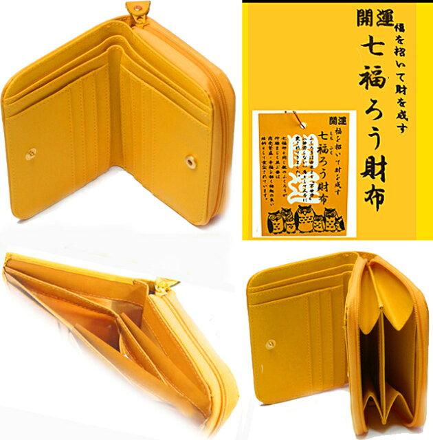 quality design 4df8f 7f3a4 YBB178新作七福ろう財布【b】短ファスナー二つ折りタイプ【開運 ...