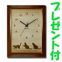 A049【猫ちゃんのオシャレな天然木の掛け時計(ブラウン)】日本製時計...