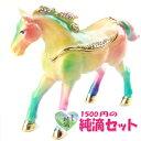 A075【送料無料】【ドリームホースジュエリーボックス】〜馬