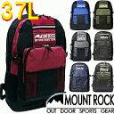 A825【MOUNT ROCKディパック大型リュックサック】...