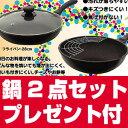 マーブルコート フライパン&炒め鍋