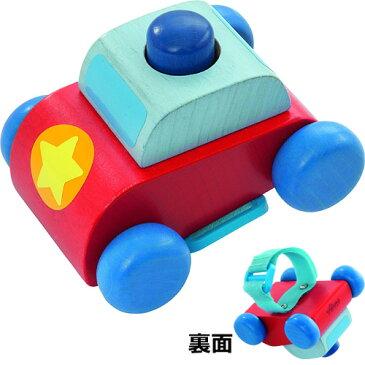 HABA社 バギートイ・ブーブー ベビーカー 木のおもちゃ |誕生日 1歳 男 女 誕生日プレゼント 幼児 赤ちゃん 女の子 ベビー 子供 出産祝い 男の子 おしゃれ 0歳 おもちゃ 木製 HABA ハバ車のおもちゃ ベビーおもちゃ 車 赤ちゃん玩具 子供玩具 一歳 ベビーカーおもちゃ 玩具
