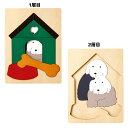 ジョージラックパズル 2重パズル・いぬ小屋 知育玩具 3歳 4歳 パズル 幼児 知育 木のおもちゃ 木製 子供 赤ちゃん 出産祝い 誕生日プレゼント 誕生日 男の子 男 女の子 女 玩具 ベビー おもちゃ 男児 キッズ