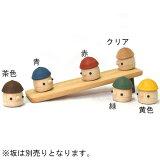 おもちゃのこまーむ どんぐりころころ 木のおもちゃ スロープ おもちゃ 誕生日 3歳 4歳 5歳 誕生日プレゼント 出産祝い 男の子 男 女の子 女 子供 木製 知育玩具 スロープトイ 幼児