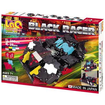 ラキュー LaQ ハマクロンコンストラクター ブラックレーサー ブロック おもちゃ   誕生日 男 知育玩具 6歳 女 5歳 女の子 子供 誕生日プレゼント 男の子 小学生 こども キッズ 組み立てる プラモデル クリスマス プレゼント クリスマスプレゼント ハマクロン 車 車のおもちゃ