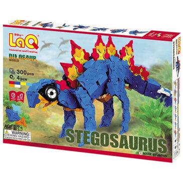ラキュー LaQ ダイナソーワールド ステゴザウルス ブロック おもちゃ   誕生日 男 知育玩具 6歳 女 5歳 女の子 子供 誕生日プレゼント 男の子 小学生 こども キッズ 組み立てる らきゅー 子ども オモチャ プラモデル クリスマス プレゼント クリスマスプレゼント