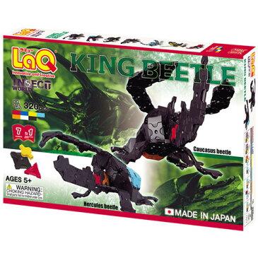 ラキュー LaQ インセクトワールド キングビートル ブロック おもちゃ   誕生日 男 知育玩具 6歳 女 5歳 女の子 子供 誕生日プレゼント 男の子 小学生 こども キッズ 組み立てる らきゅー 子ども オモチャ プラモデル クリスマス プレゼント クリスマスプレゼント