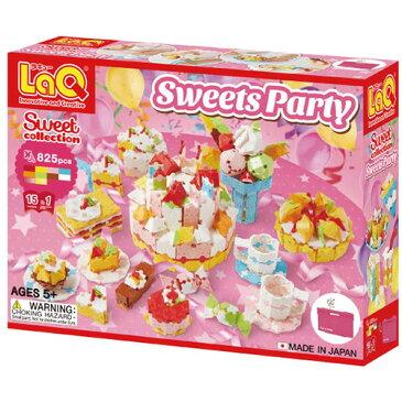 送料無料 ラキュー LaQ スイートコレクション スイーツパーティ ブロック おもちゃ   誕生日 知育玩具 6歳 女 5歳 女の子 子供 誕生日プレゼント 小学生 こども キッズ 組み立てる らきゅー 子ども オモチャ プラモデル クリスマス プレゼント クリスマスプレゼント