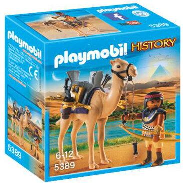 プレイモービル エジプトの戦士とラクダ ごっこ遊び 誕生日 4歳 男 3歳 女 5歳 女の子 誕生日プレゼント 男の子 おもちゃ ミニチュア 動物 どうぶつ アニマル フィギュア ミニ ミニフィギュア 子供 キッズ 幼児