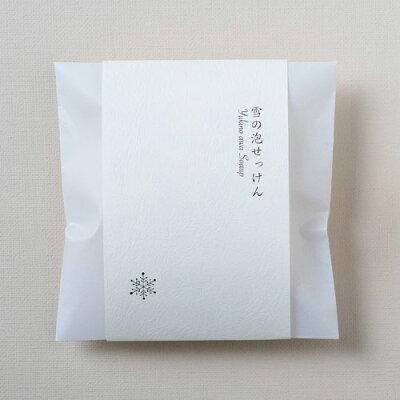 雪の泡せっけん(専用ネット付)洗顔石鹸洗顔石鹸洗顔料乾燥肌無添加せっけん泡泡立て無添加オーガニック手作り国産国内日本製泡立て器ネット