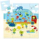 DJECO シルエットパズル アクアリウム 知育玩具 3歳 4歳 パズル 幼児 知育 子供 赤ちゃん 出産祝い 誕生日プレゼント 誕生日 男の子 男 女の子 女 玩具 ベビー 子ども おもちゃ 男児 キッズ
