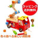 アイムトイ アクティブ消防車(1歳 2歳 3歳 幼児 おもちゃ ベビー 大工さん 女の子 木の…