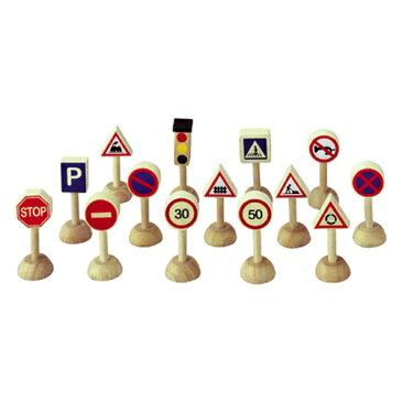 木製 レール PLANTOYS プラントイ 交通標識と信号のセット 木のおもちゃ 電車 レールおもちゃ 子供 誕生日プレゼント 誕生日 男の子 男 出産祝い 3歳 4歳 5歳