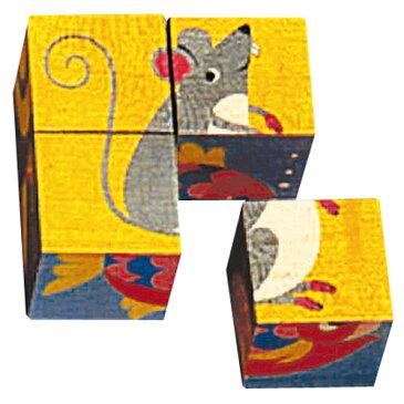 知育玩具 1歳 2歳 キューブパズル 幼児 アトリエ・フィッシャー 六面体パズル 4pcs アニマルカラー 木のおもちゃ 赤ちゃん 子供 木製 知育 出産祝い 誕生日プレゼント 男の子 男 女の子 女 一歳 二歳 玩具 オモチャ ベビー パズル ベビートイ 子ども キューブ 木 0113_flash