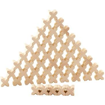 送料無料 積み木 ブロック 2歳 3歳 4歳 白木 セレクタ社 X-ブロック 50 | 木のおもちゃ 木製 子供 ドイツ 誕生日プレゼント 誕生日 男の子 男 女の子 女 二歳 積木 つみき 出産祝い オモチャ 知育玩具 幼児 おもちゃ クリスマスプレゼント クリスマス ギフト キッズ 海外