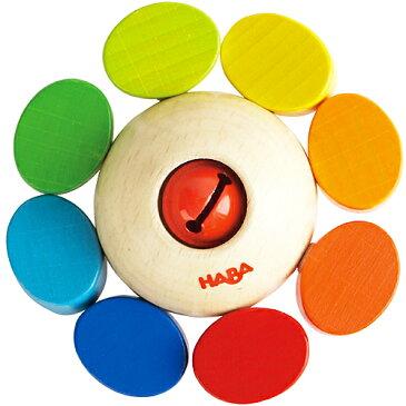 がらがら ラトル HABA ハバ カラーフラワー 女の子 誕生日 男 1歳 子供 おもちゃ 女 男の子 木製 誕生日プレゼント 出産祝い 木のおもちゃ ベビー 赤ちゃん 0歳 一歳 ドイツ オモチャ 子ども ベビー玩具 ガラガラ 音の出るおもちゃ 玩具 クリスマス クリスマスプレゼント